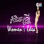 [ CTN TV ] 09 07 2013 - TV Show, CTN Show, Woman idea