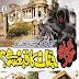 Free Download Urdu Book Jinnat Kon By Khalid Fershouri
