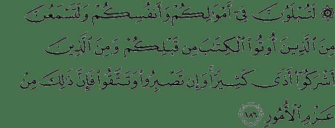 Surat Ali Imran Ayat 186