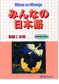 minna no nihongo textbook mp3 audio