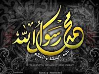 """Menambah Kata """"Sayyidina"""" Sebelum Nama Nabi Muhammad Dan Orang Shaleh - Lembaga Fatwa Mesir"""