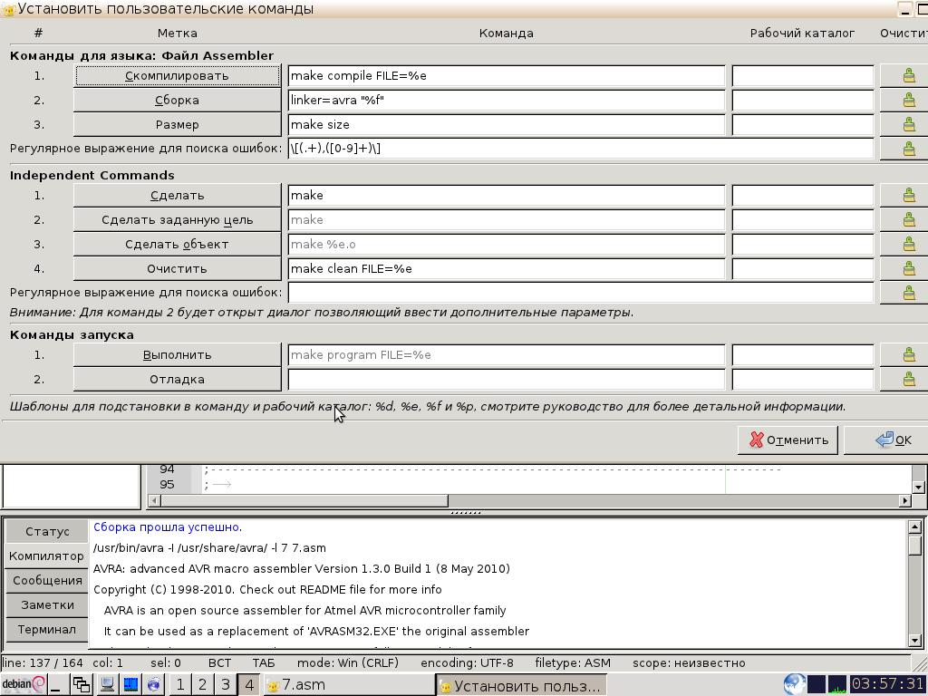 схема соединений монтажного блока 36.401-02