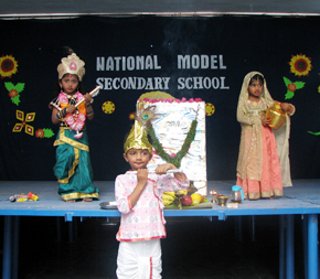 National Model School Coimbatore Annual Day