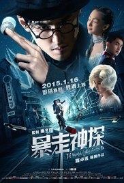 Bạo Tẩu Thần Thám - Shanghai Noir (2015)