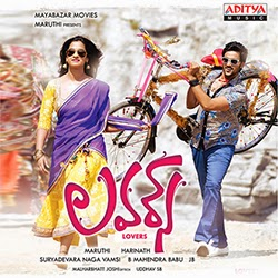 Lovers 2014 telugu Movie Watch Online