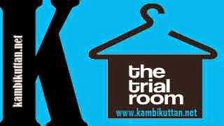 trial room kambi