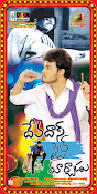 Devadas Style Marchadu Movie Wallpapers-thumbnail-7