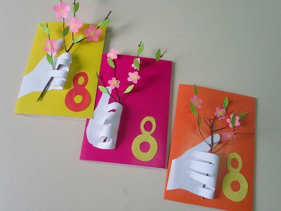Креативная открытка к 8 марта  для мамы