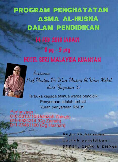 Seminar Penghayatan Asma Al-Husna Dalam Pendidikan Cuma RM35 Terhad