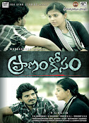 Pranam Kosam Movie HQ Wallpapers HD Posters-thumbnail-1