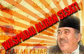 MUI_Banten_Ormas_Gafatar_Sesat