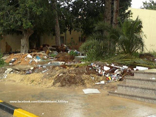 Postcard from Tripoli Garbage at Al Fateh University