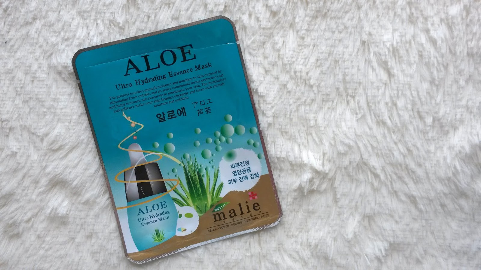 Malie Ultra Hydrating Essence Mask Aloe
