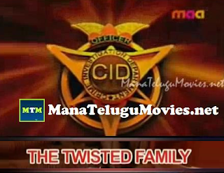 The Twisted Family -CID -Detective Serial -6th July