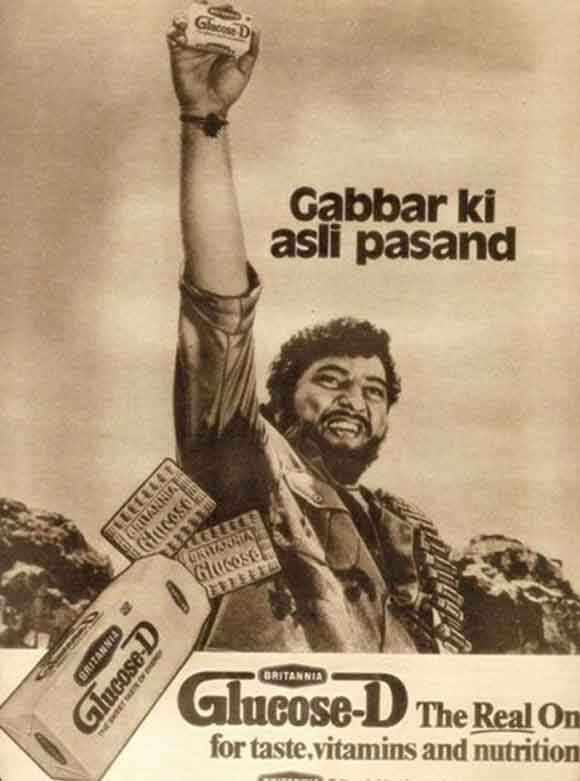 Old indian print ads