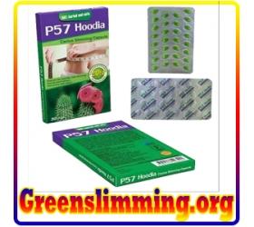 P57 Hoodia Obat Pelangsing Herbal Alami