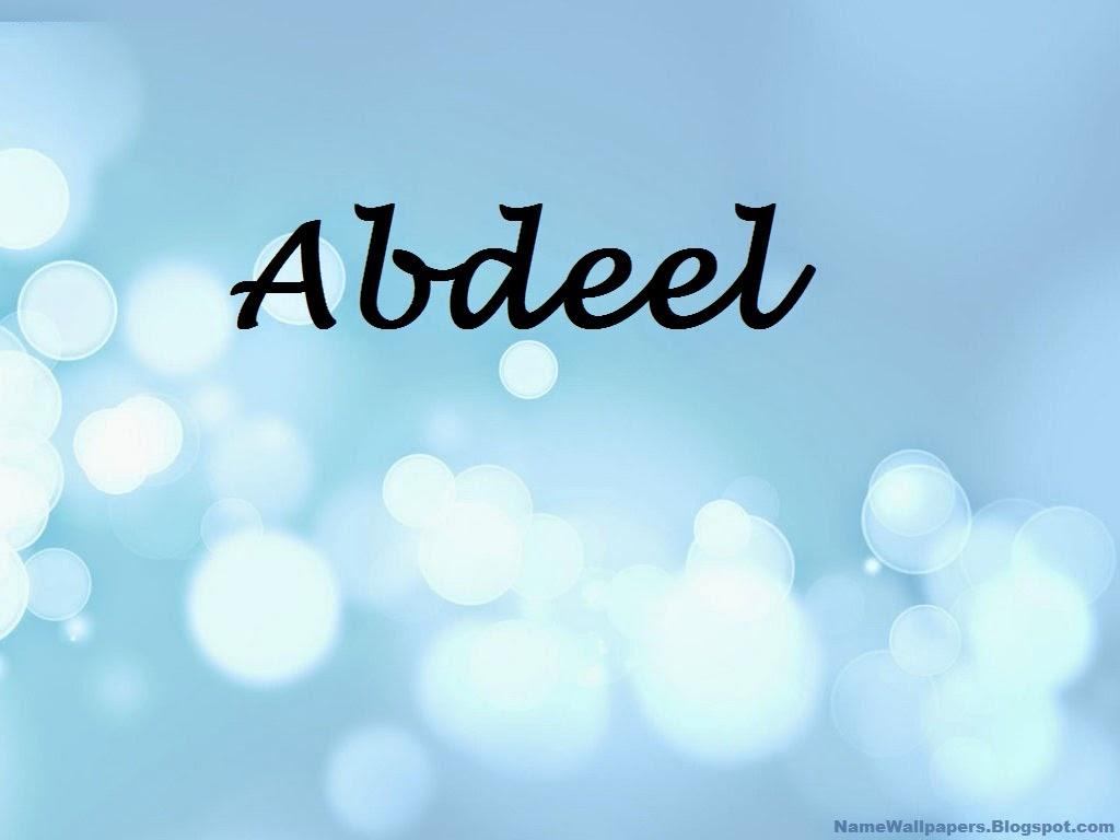 may 2014 name wallpaper urdu name meaning name images logo signature