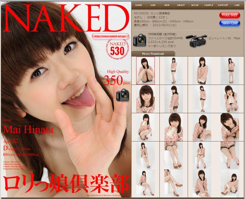 main-500 [NAKED-ART] NO.00530 ロリっ娘倶楽部 日向舞 ( 22才 ) [350P554MB] 07100-2501d