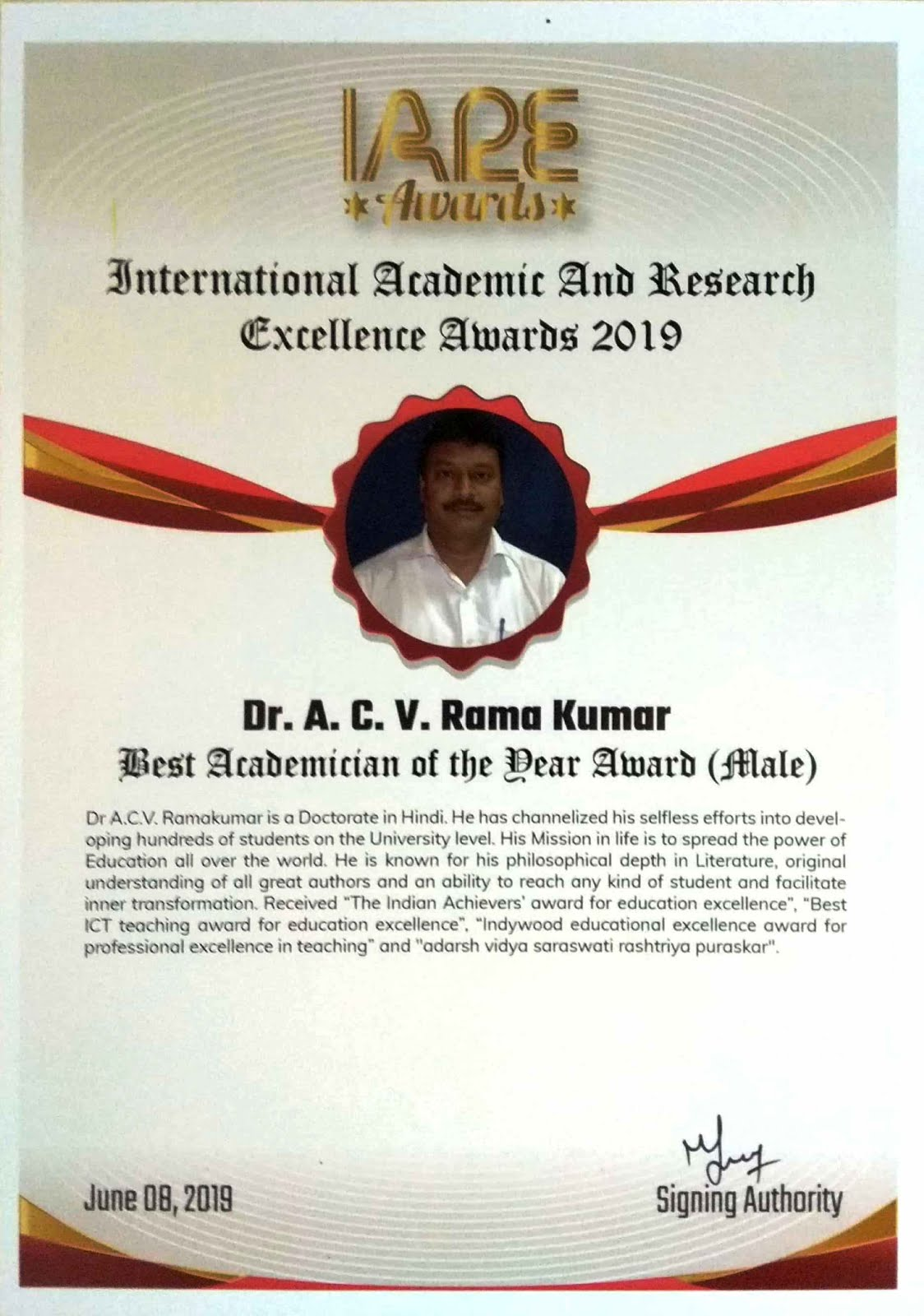 """INTERNATIONAL  ACADEMIC AND RESEARCH EXCELLENCE AWARD (IARE 2019)"
