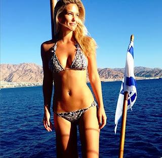 Bar Refaeli Stone Bikini Israel