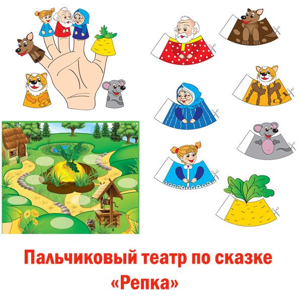 Куклы для детского театра своими руками фото 384