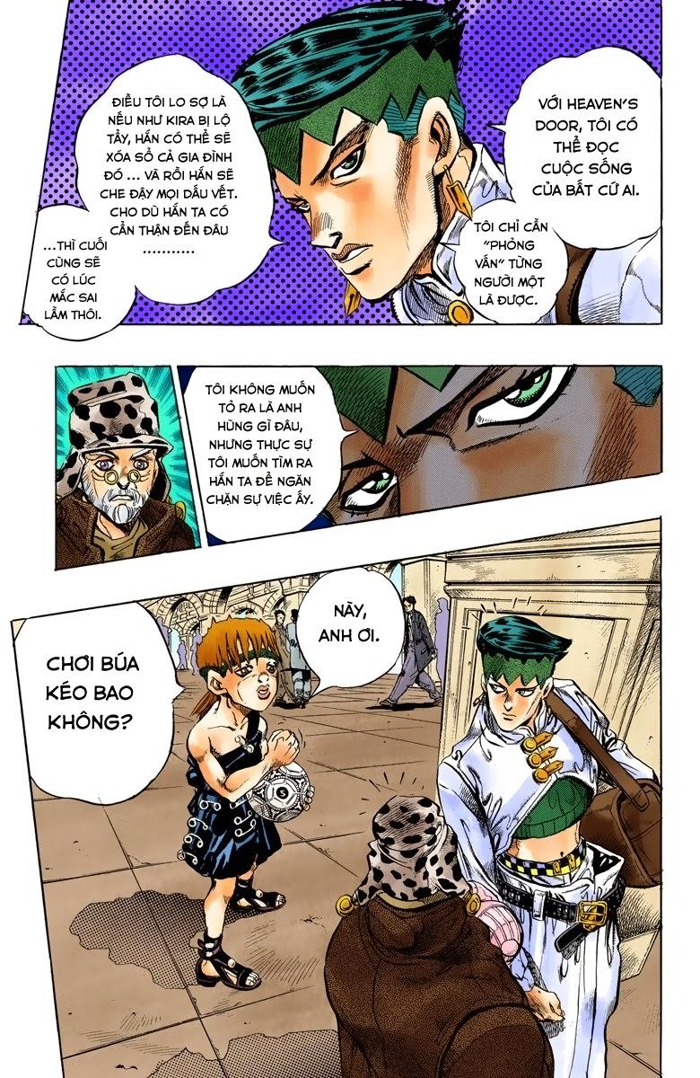 JoJo Bizarre Adventure trang 12