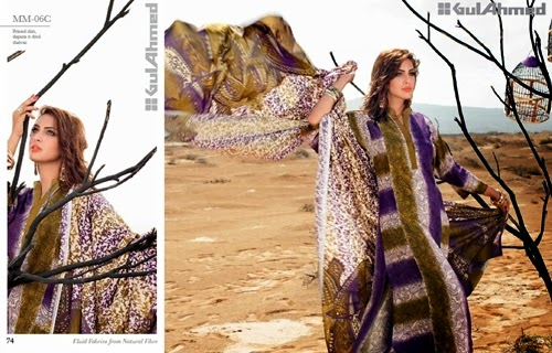 Gul Ahmed Fall Collection