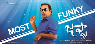 brahmanandam jaffa movie