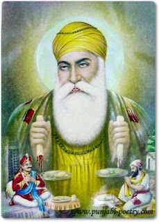 Mera Baba Nanak