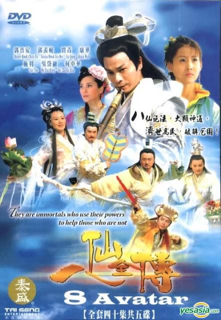 Bat Tien Truyen Ky 2007