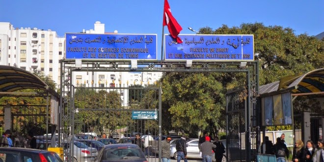 طلبة يحاصرون أساتذتهم و عميد كلية الحقوق بتونس و يمنعوهم من المغادرة و الأمن يتدخل