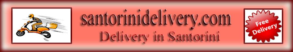santorinidelivery.com , santorinidelivery.gr , santorinidelivery.net, santorini delivery
