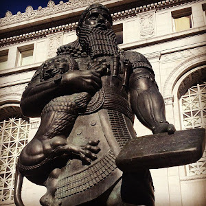 Statue of Ashurbanipal, San Francisco