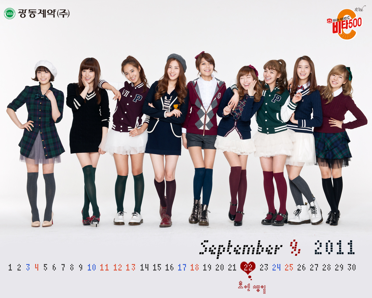 SNSD @ Vita500 Promotion Picture HD - Wallpaper (110829)