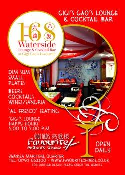 168 Waterside Lounge & Cocktail Bar, Swansea Maritime Quarter