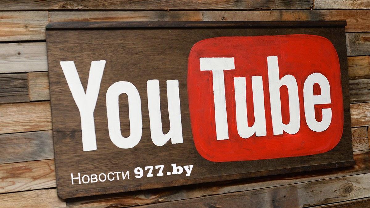 YouTube прибыль и расходы