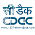 CDAC Mohali Recruitment Notification 2015 Apply Online