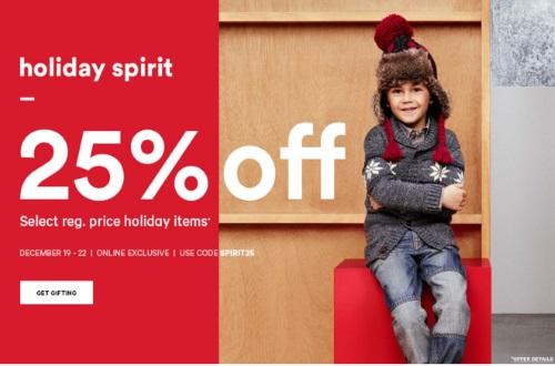 Joe Fresh Holiday Spirit 25% Off Promo Code