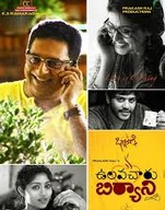 Ulavacharu Biryani 2014 Telugu Movie Watch Online