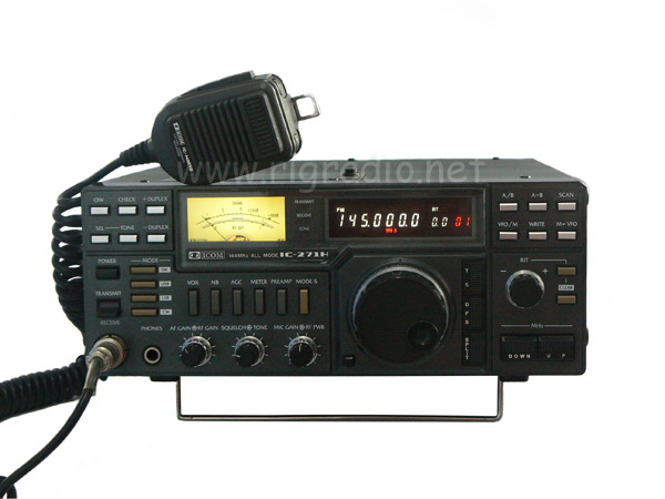 icom ic 271h for sale ham radio rh rigradio blogspot com