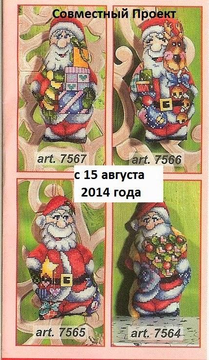 """СП """"Весёлые Санты"""""""