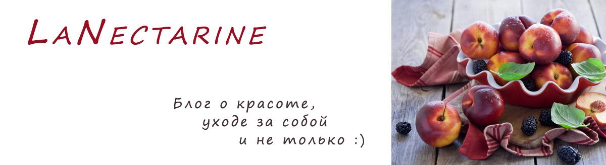 LaNectarine