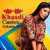 Khaadi Cambric Autumn 2014   Khaadi Winter/Fall Collection 2014