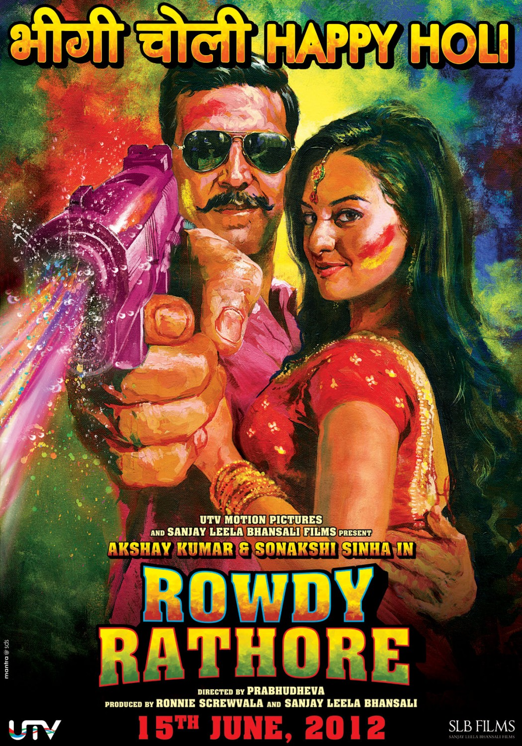 Up coming Movie ROWDY ...