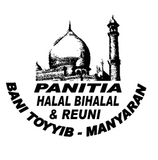 Background Undangan Halal Bihalal | Joy Studio Design Gallery - Best ...