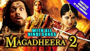 Magadheera 2 2015 480p WEBRip Download