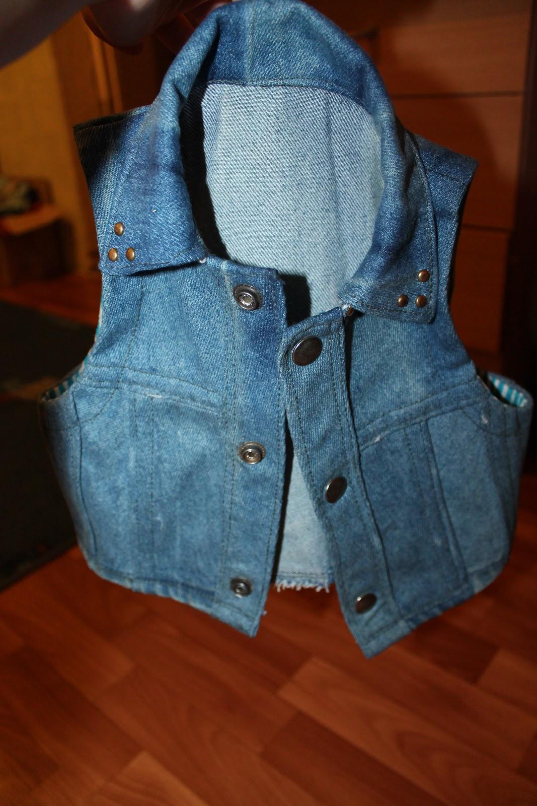 Шьем жилет из джинсы