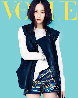 f(x) 2013 wallpaper  Krystal Vogue March 2013