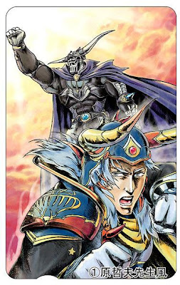 Final Fantasy I characters by Tetsuo Hara