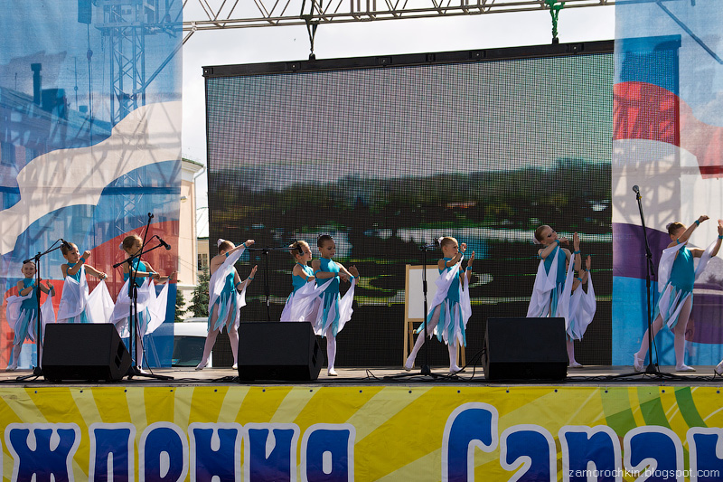 Дети танцуют. День города в Саранске